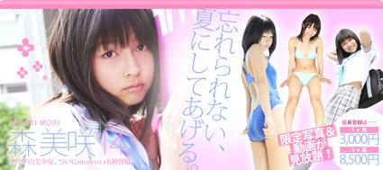 top_main_misaki