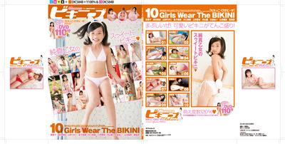 bikini's_cover_1_OUTLINE