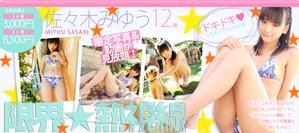 top_main_sasaki2