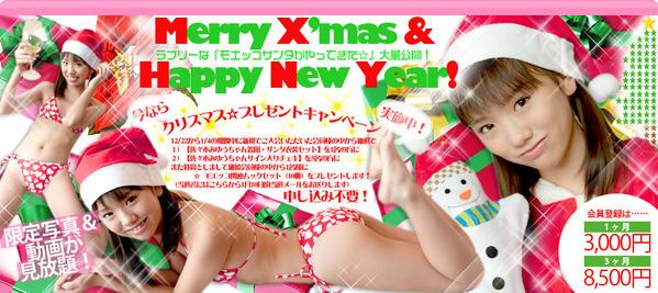 top_main_sasaki_santa
