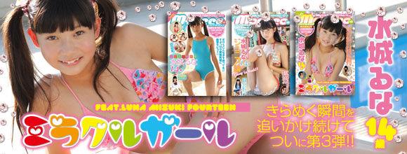 mizuki3-bana