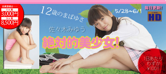 top_main_20120528