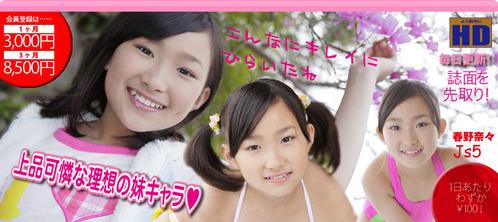 top_main_20120611