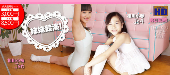 top_main_20120702