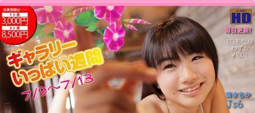 top_main_20120709