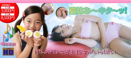 top_main_20120730
