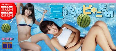 top_main_20120806