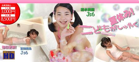 top_main_20120813