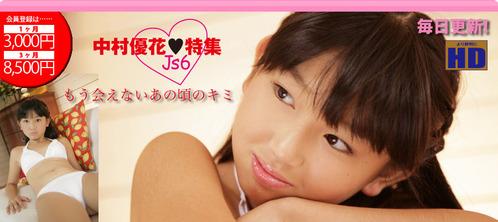 top_main_20121001