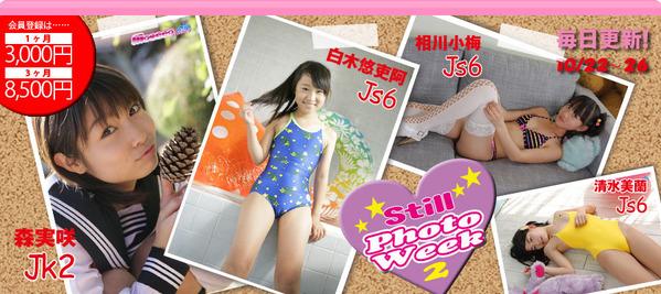 top_main_20121022