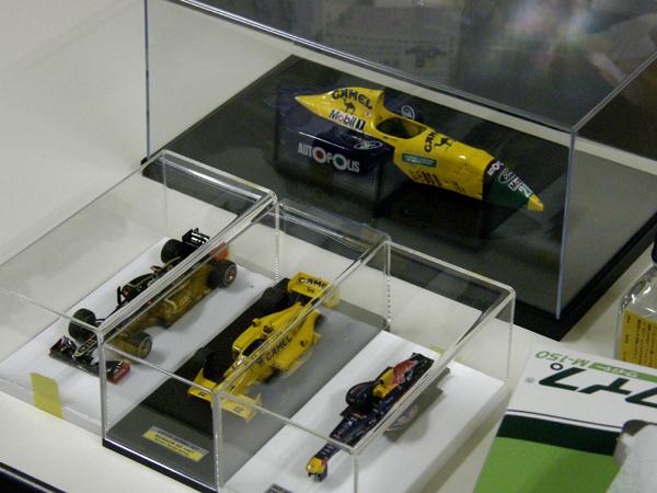 Fプラ 09 600