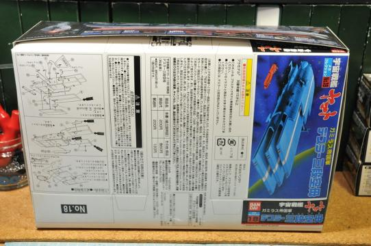 DSC_0571_R.jpg