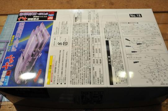 DSC_0689_R.jpg