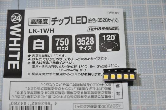 DSC_0700_R.jpg