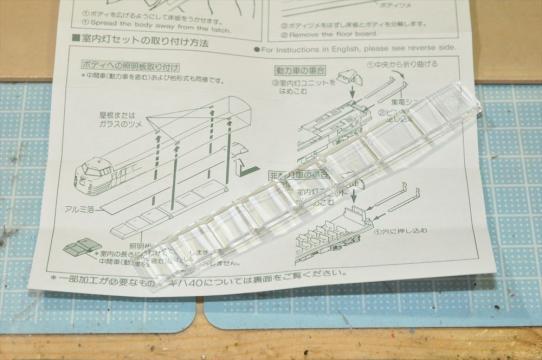 DSC_0990_R.jpg