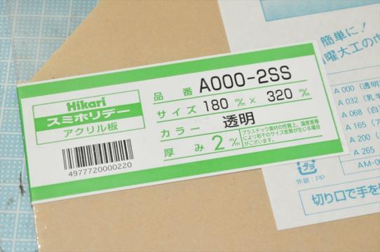 DSC_0992_R.jpg