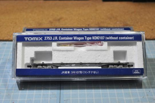 DSC_1975_R.jpg