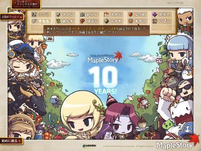 10s_convert_20130822011218.jpg
