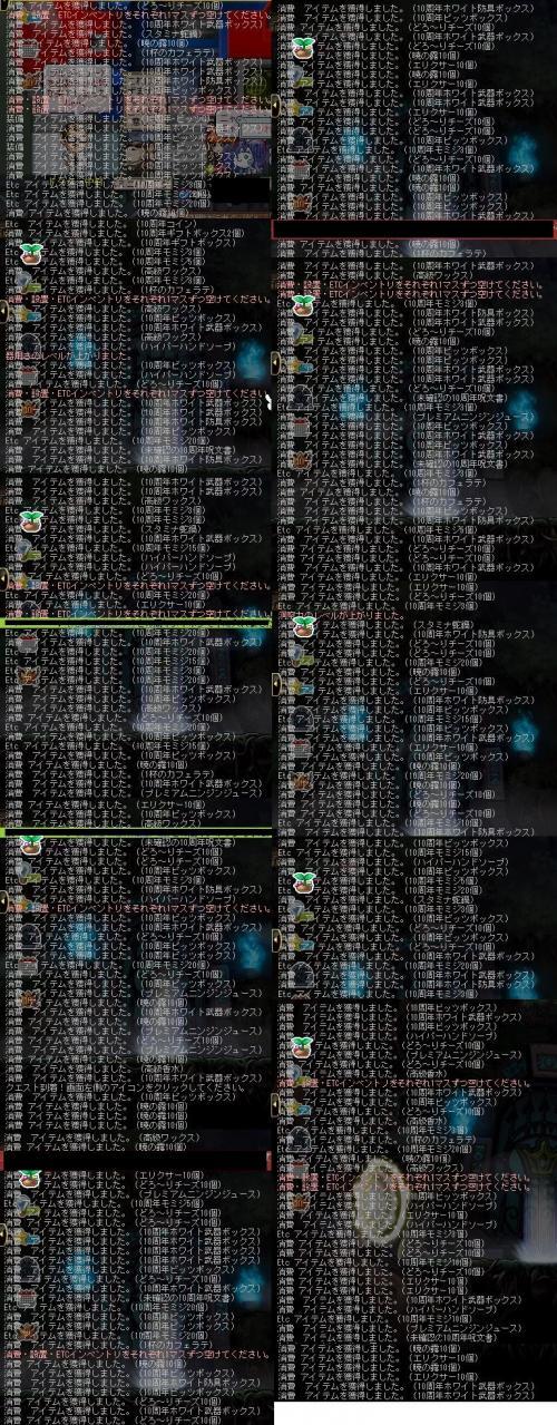 1_convert_20130822012548.jpg