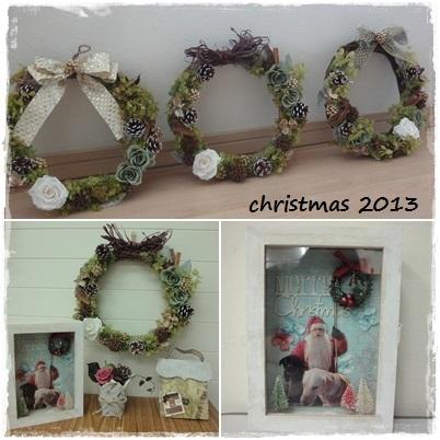 christmas2013 1