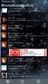 写真 2013-10-20 11 57 04_R