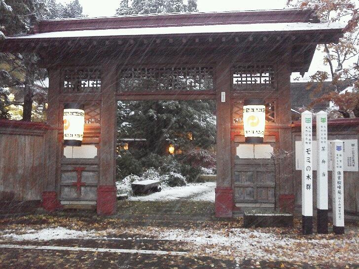 雪見の門KIMG0131