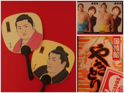 錦絵うちわはお手軽なお土産でいくつも欲しくなる!遠藤と勢。焼き鳥、美味しいよー。焼き鳥は東京駅構内のお弁当売り場でも買えます。