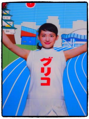綾瀬はるかを嫌いという人にあったことがない。
