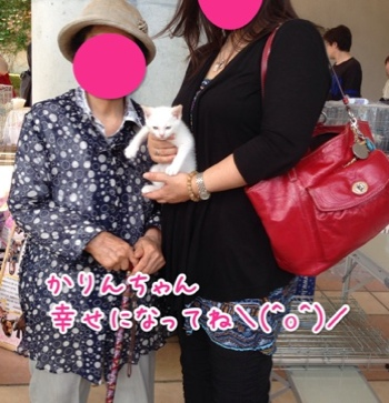 fc2blog_20141019224353e5a.jpg