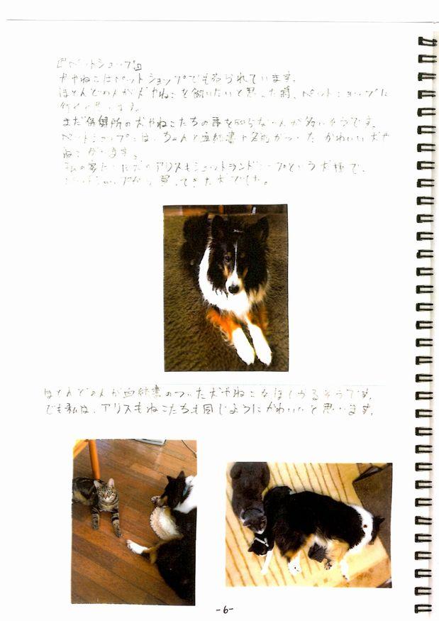 hazuki6.jpg