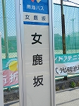 s-DSCN2054.jpg