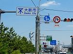 s-DSCN2130.jpg