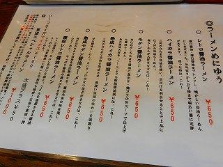 s-DSCN3146.jpg