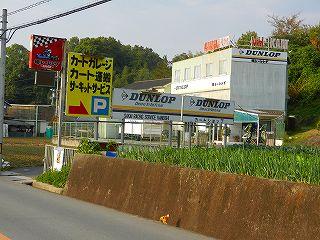 s-DSCN3351.jpg