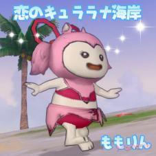 恋キュラジャケット風2