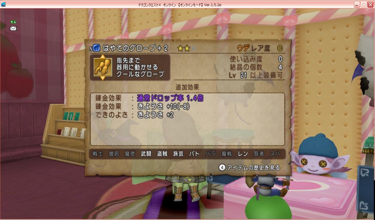 20131003215322.jpg