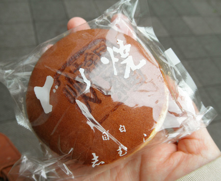 【和菓子】志むら「どら焼き」01