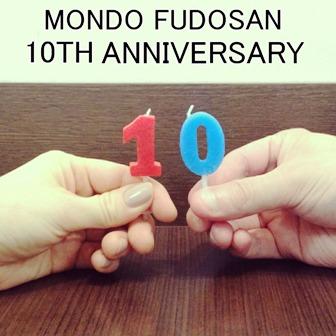 モンド10周年(ローマ字)