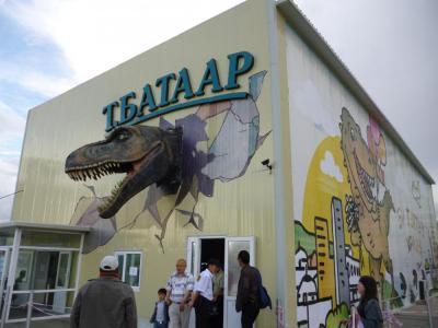 Tarbosaurus4