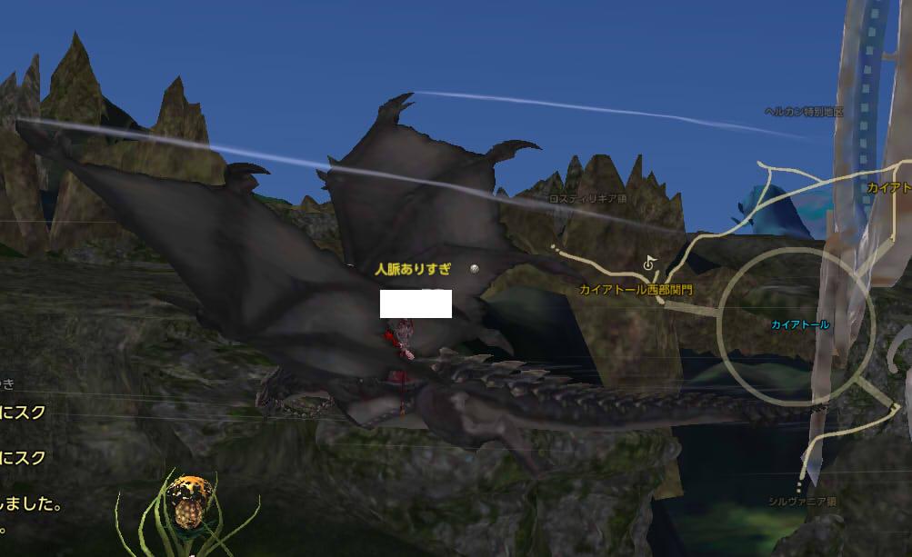 移動用ドラゴン