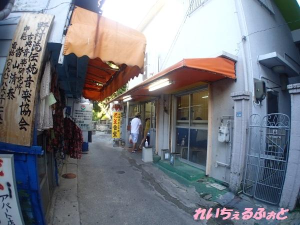 DPP_5041.jpg