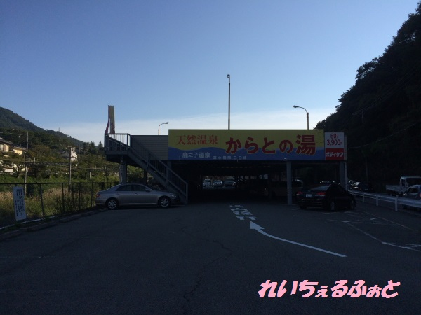 DPP_5502.jpg