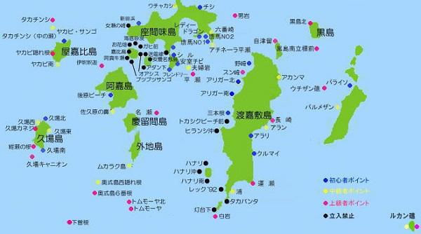 kerama_map.jpg