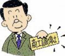 choteishi.jpg