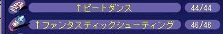 TWCI_2013_5_7_23_10_40.jpg