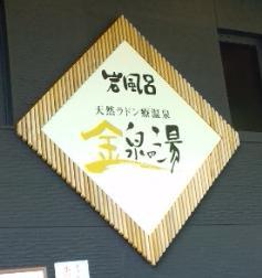 131012_150925_ケータイ