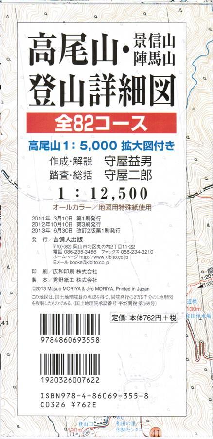CCF20130716_00000.jpg
