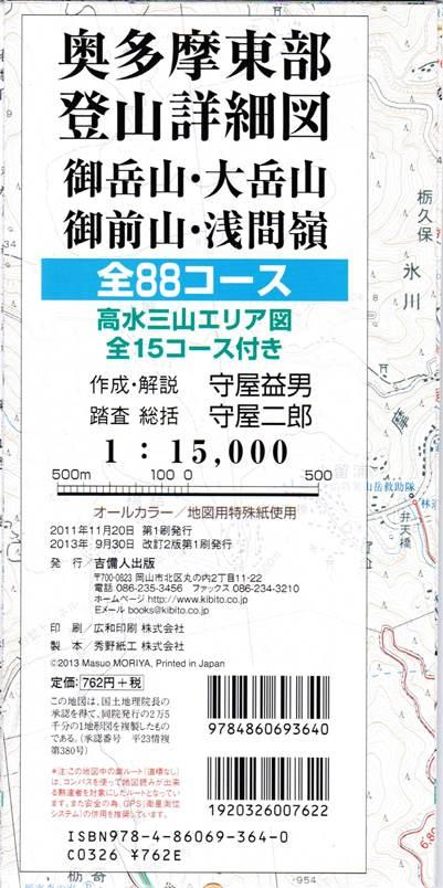CCF20130926_00000.jpg
