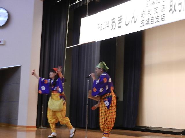 秋田信金新年会 020