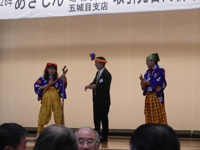 秋田信金新年会 030